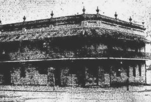 rosehill hotel 1935